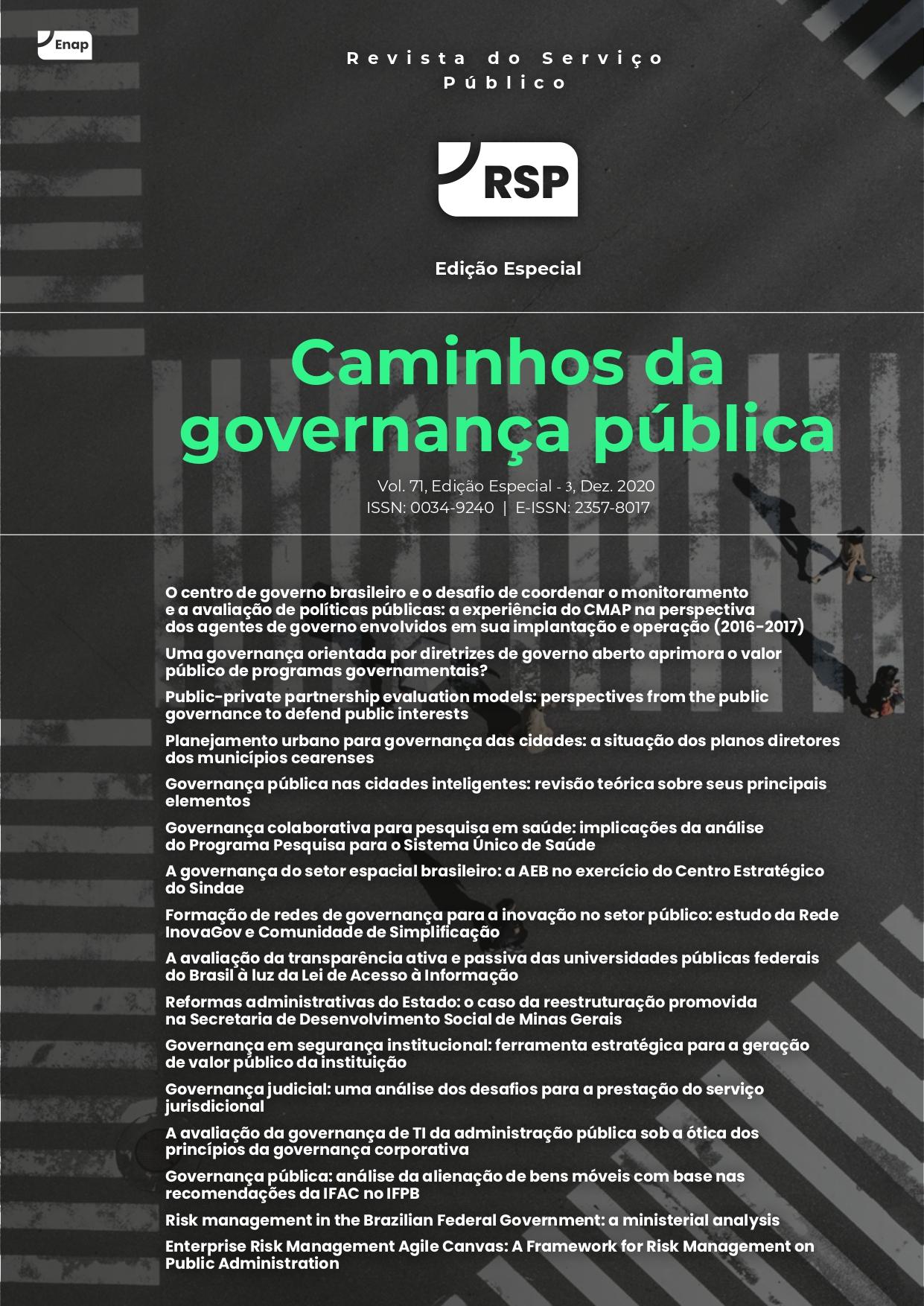 Visualizar v. 71 (2020): Edição Especial: Caminhos da Governança Pública