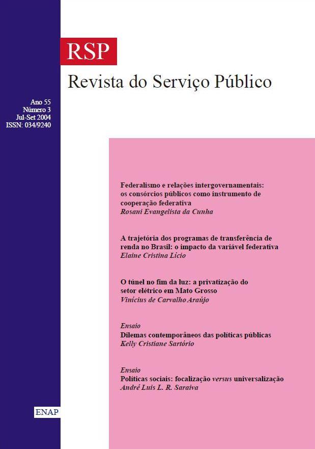 Visualizar v. 55 n. 3 (2004)